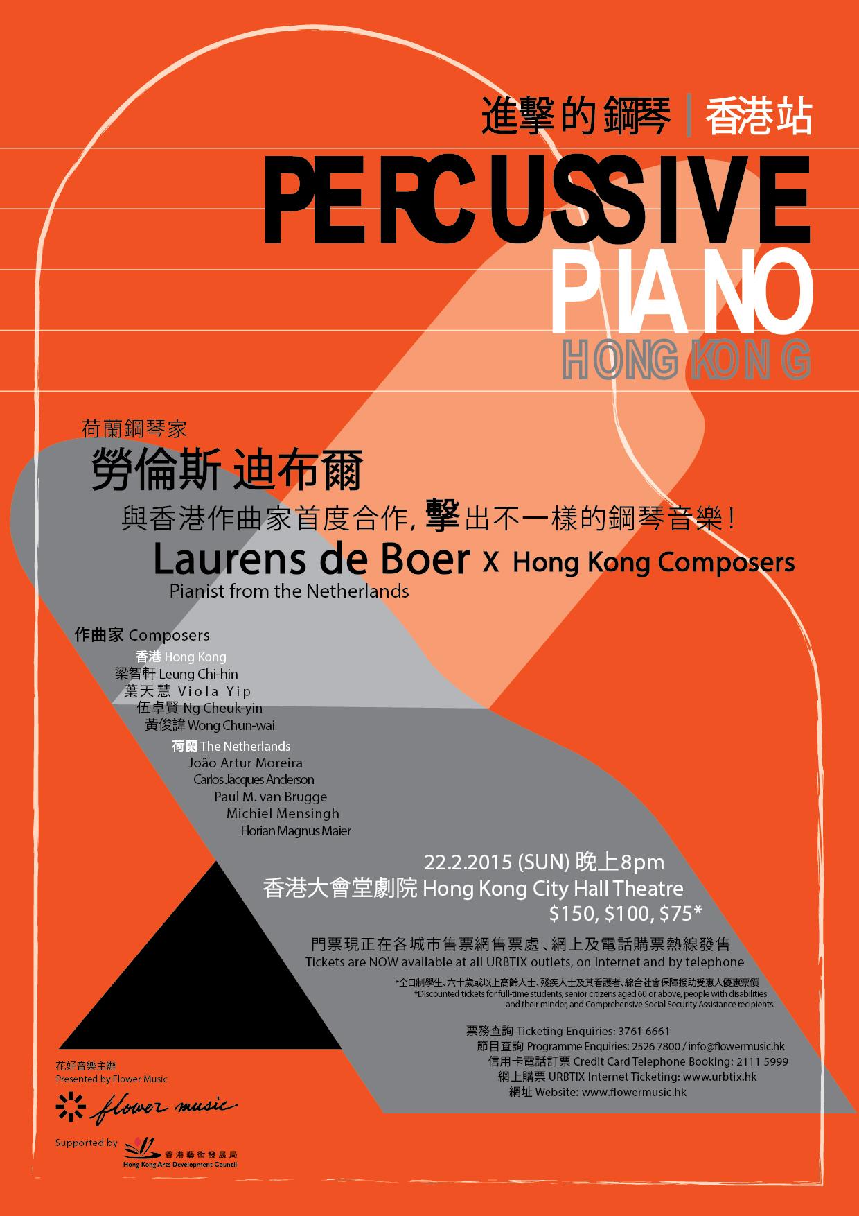 Laurens leaflet 8-01