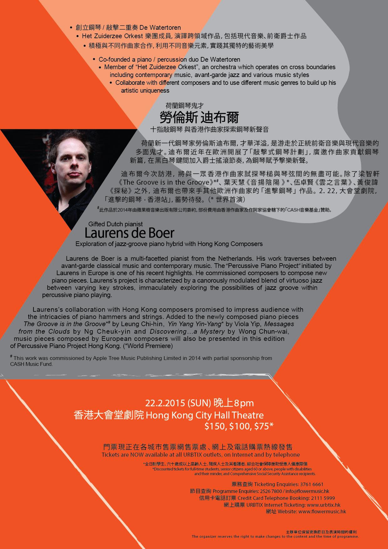 Laurens leaflet 8-02